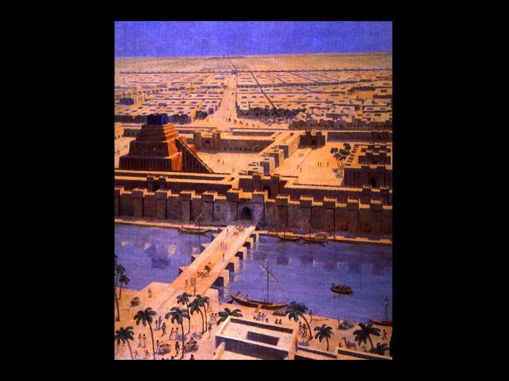 Древний вавилон презентация