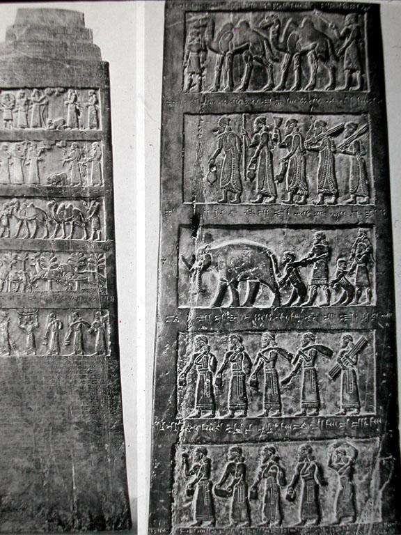 Black Obelisk Of Shalmaneser Iii Wikipedia