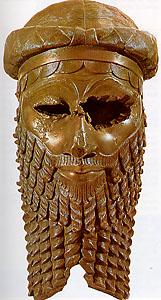 Head Of An Akkadian Ruler Head of an Akkadian ruler